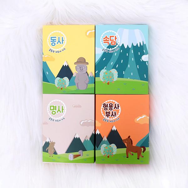 済州語カードゲーム4種